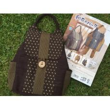 Japanese Backpack - Brown/Green KIT
