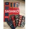 The Ultimate Sashiko Resource Book